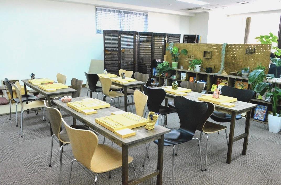 神戸元町校