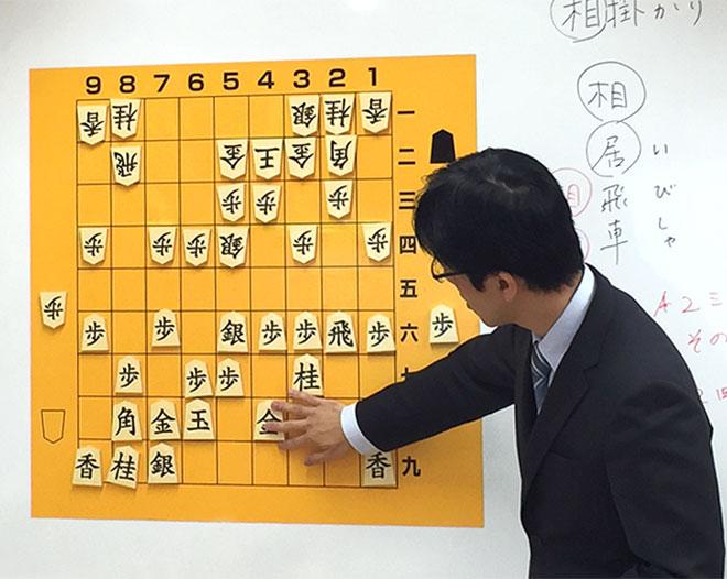 将棋教室専門コース