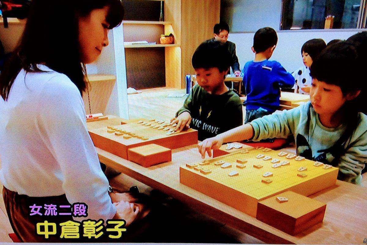 NHK将棋フォーカスでいつつ将棋教室東京府中校が紹介されました。